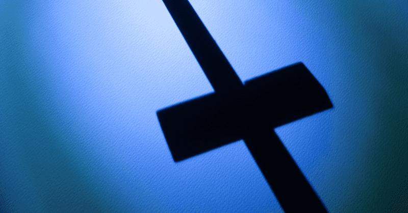 chrześcijańska kobieta spotyka się z chrześcijanami ekskluzywny trener randek